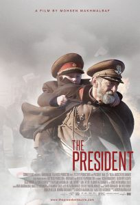 The President Movie poster