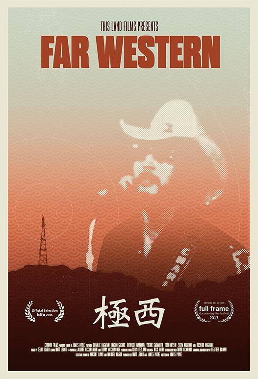 Far Western poster art